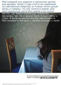 07plakate_zwischenstation.jpg