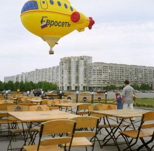 petersburg, werbeballon
